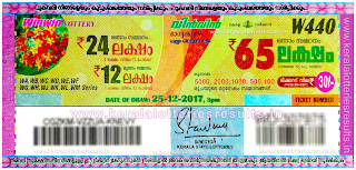 keralalotteriesresults.in, kerala lottery, kl result,  yesterday lottery results, lotteries results, keralalotteries, kerala lottery, keralalotteryresult, kerala lottery result, kerala lottery result live, kerala lottery today, kerala lottery result today, kerala lottery results today, today kerala lottery result, kerala lottery result 25-12-2017, Win win lottery results, kerala lottery result today Win win, Win win lottery result, kerala lottery result Win Win today, kerala lottery Win win today result, Win win kerala lottery result, win win lottery W 440 results 25-12-2017, Win win lottery W 440, live Win win lottery W-440, Win win lottery, kerala lottery today result Win win, Win win lottery W-440 25/12/2017, today Win win lottery result, Win win lottery today result, Win win lottery results today, today kerala lottery result Win win, kerala lottery results today winwin, Win win lottery today, today lottery result Winwin, Win win lottery result today, kerala lottery result live, kerala lottery bumper result, kerala lottery result yesterday, kerala lottery result today, kerala online lottery results, kerala lottery draw, kerala lottery results, kerala state lottery today, kerala lottare, kerala lottery result, lottery today, kerala lottery today draw result, kerala lottery online purchase, kerala lottery online buy, buy kerala lottery online