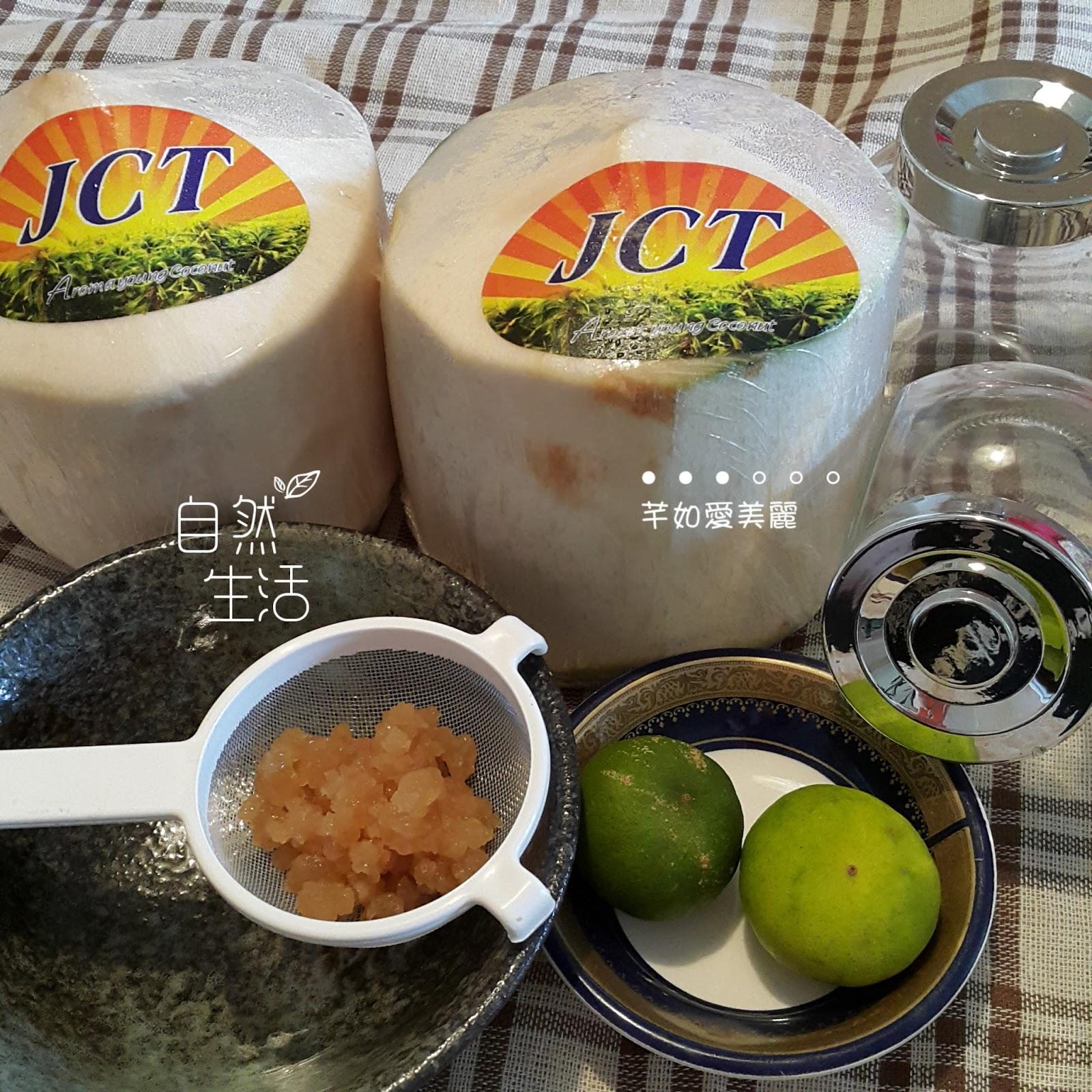 芊如廚房 (Chin Yu Kitchen): 芊如首瓶DIY水克非爾面膜 (Kefir Mask)