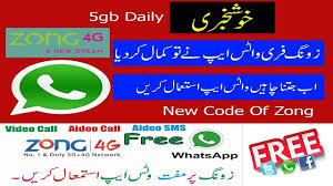 zong-offers-unlimited-free-whatsapp