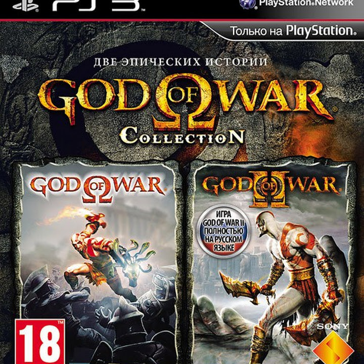 God of war collection ps3 torrent