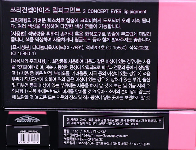 a photo of 3CE 3 Concept Eyes Lip Pigment in Mellow Pink