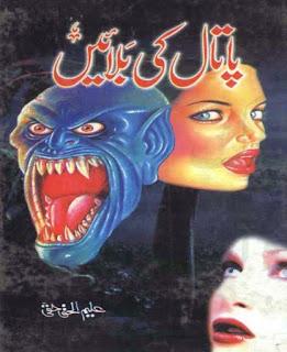 Paatal Ki Balain Novel By Aleem Ul Haq Haqi