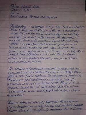 जगातील सर्वात सुंदर हस्ताक्षर