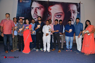Prathikshanam Movie Audio Launch  0029.jpg