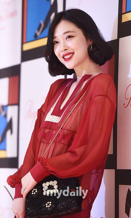 Luna dating netizenbuzz