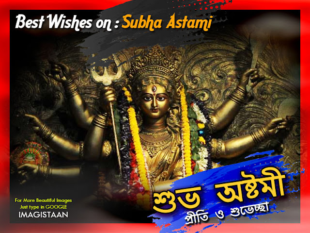 durgapuja astami images 2018, images for whatsapp and facebook