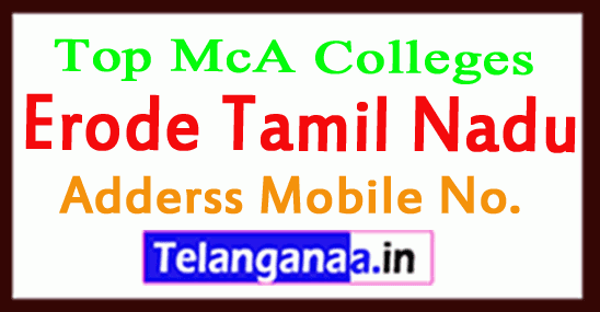 Top MCA Colleges in Erode  Tamil Nadu