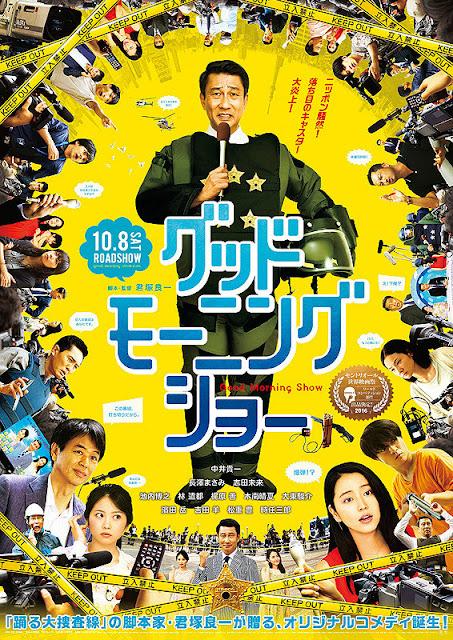 Sinopsis Good Morning Show / Guddo Moningu Sho (2016) - Film Jepang