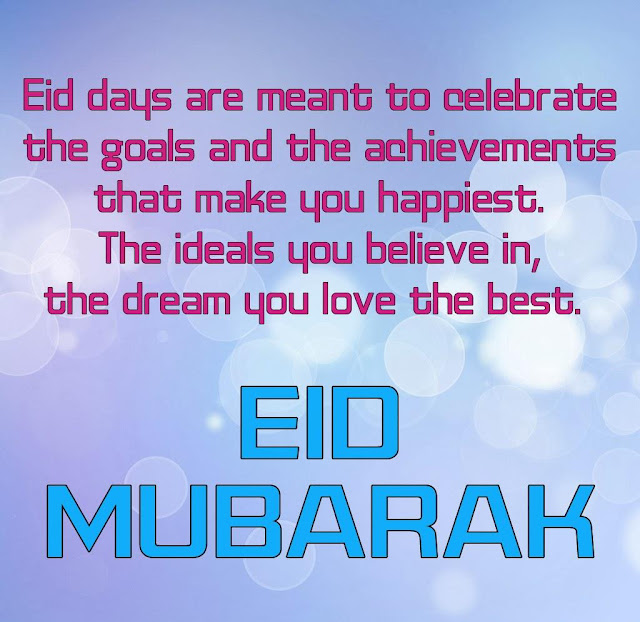 EId-Mubarak-messages-2016-in-hindi