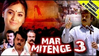 Download Mar Mitengay 3 (2015) Hindi Dubbed WEB HDRip 400mb