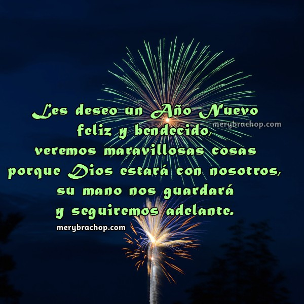 Frases cristianas de feliz año nuevo 2016, buenos deseos cortos para saludar el año nuevo, feliz año con imágenes bonitas.