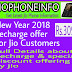 Jio Recharge Rs.309 {New Year Offer 2018} Full Details