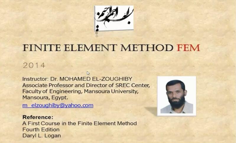 finite element method محاضرات و شرح بطريقة روعة للدكتور محمد الزغيبى