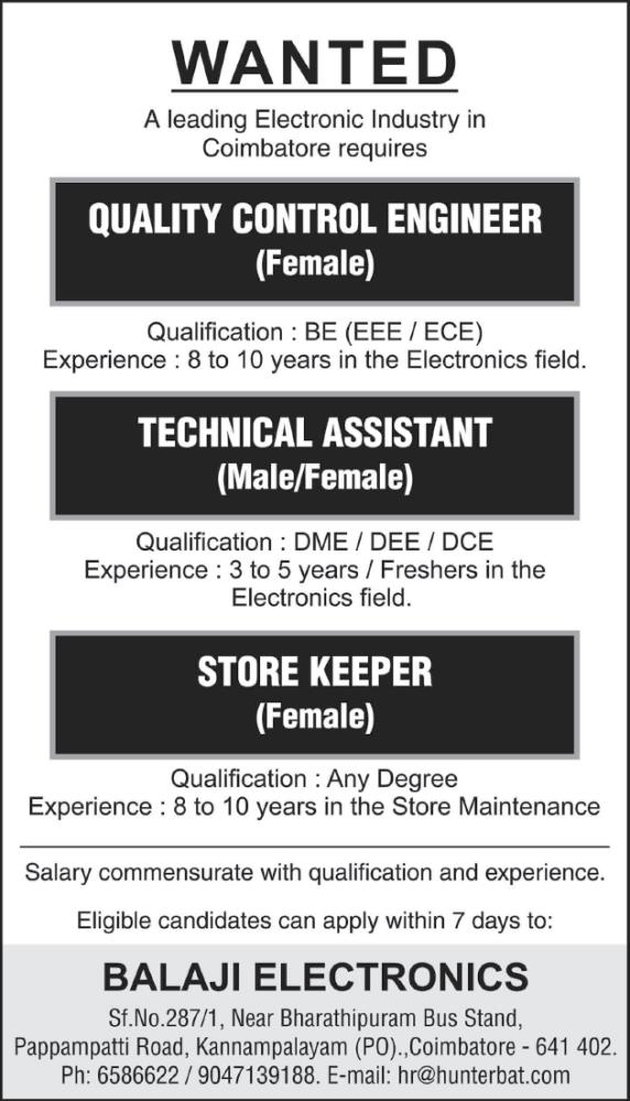 Job Vacancies in Balaji Electronics, Coimbatore/ BE EEE/ECE / DME ...