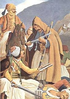 """Η Μάχη της Αράχωβας. (18-24 Νοεμβρίου 1826). """"Που φεύγεις μωρέ, ωσάν να σε κυνηγά ο Καραϊσκάκης;"""""""