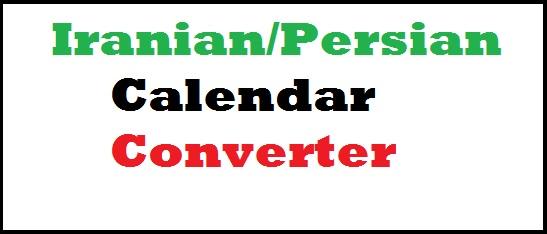iranian-calendar-Converter