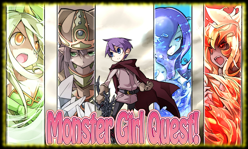[2016][Torotoro Resistance] Monster Girl Quest ~Lose and Be Raped~ [18+][v0.99.014]
