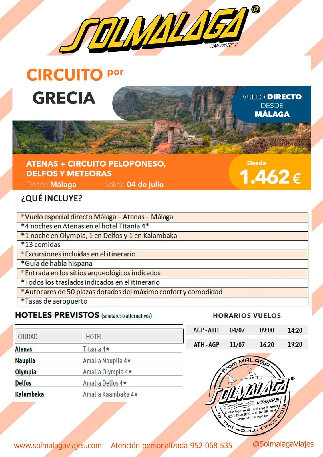 Circuito Grecia : Solmálaga viajes: circuitos europa desde mÁlaga