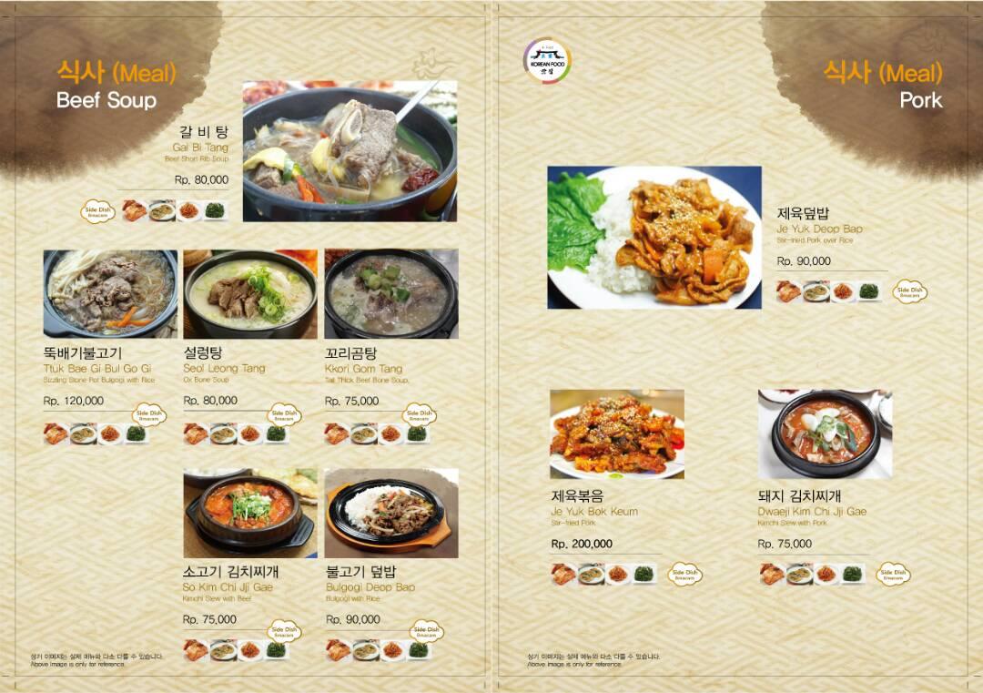 Korea Garden Restaurant Purwokerto Menu Korea Garden Resto