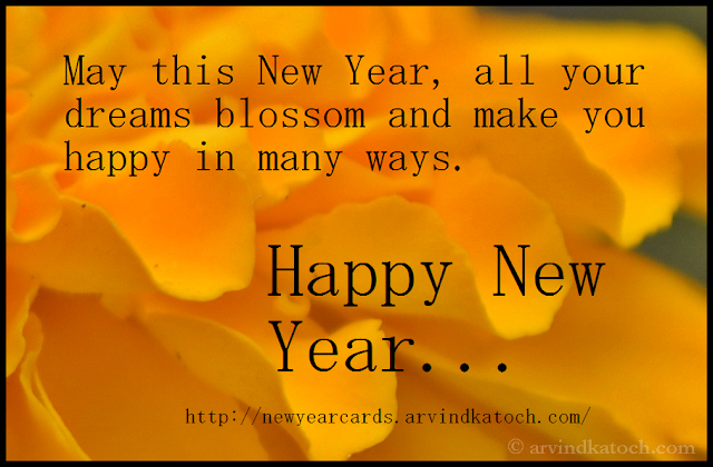 New Year, dreams, blossom, New Year card, Happy NEw Year card, HD Card
