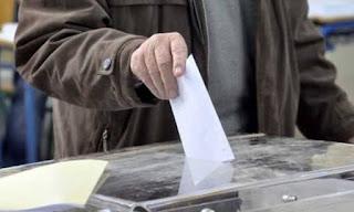 Εκλογές του ΓΕΩΤΕΕ στις 22 Απριλίου