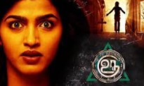Uru 2017 Tamil Movie Watch Online