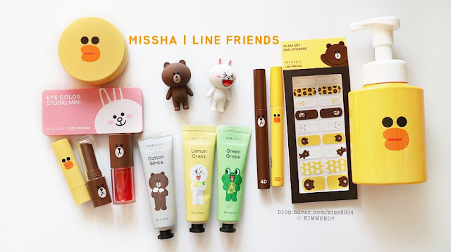 korean_beauty_prodcuts_missah_line_friends