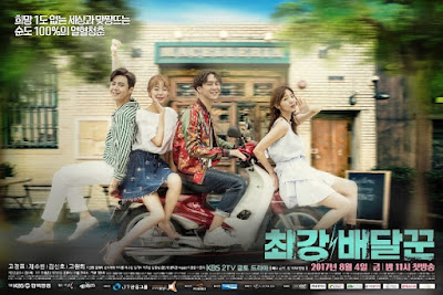 Tracklist : OST. Strongest Deliveryman 최강 배달꾼