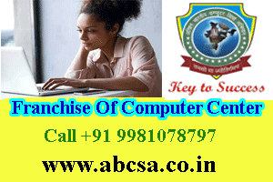 best franchise of computer center in india, Franchisee to open computer center in India