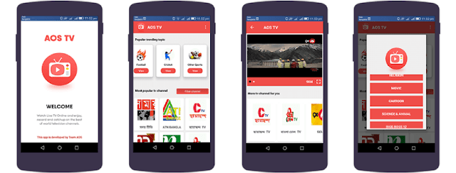 AOS-TV-App-Download