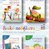 Διπλό Ποδήλατο - Νέα σειρά παιδικού βιβλίου