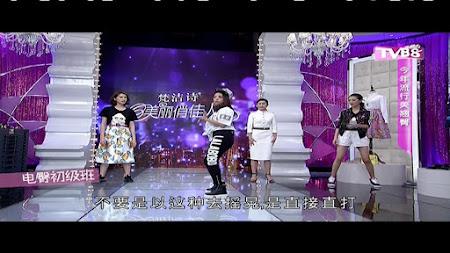 Frekuensi siaran TVB8 di satelit AsiaSat 7 Terbaru