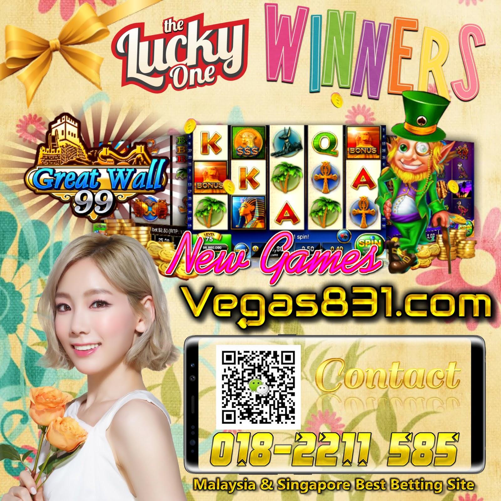 Online Casino Software Download
