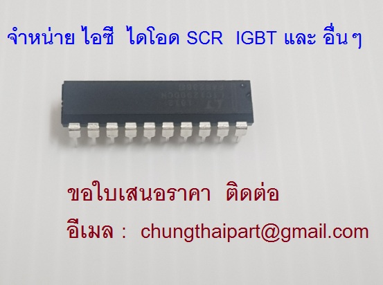 Epub hcf4094be datasheet
