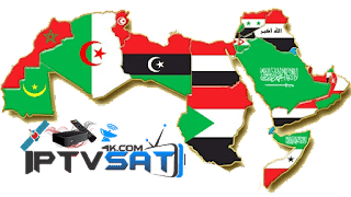 iptv gratuit channels arabic 25.03.2019