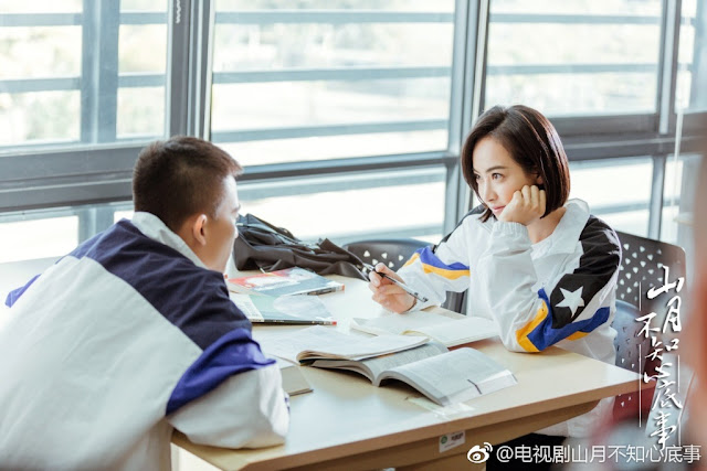 Chinese drama adaptation The Moon Doesn't Understand My Heart Victoria Song