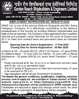 GRSE Kolkata Recruitment 2020 Apply Online (08 Vacancies Opening)