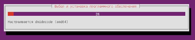 Установка Ubuntu mini.iso + Xubuntu core шаг11
