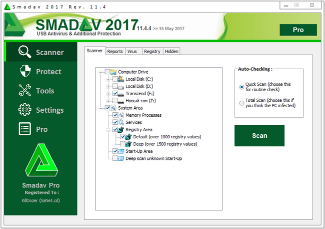 Smadav Pro 2017 11.4.6 With License Key - GreenPC