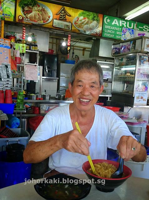 Kim-Bak-Chor-Mee-Singapore-金肉脞面
