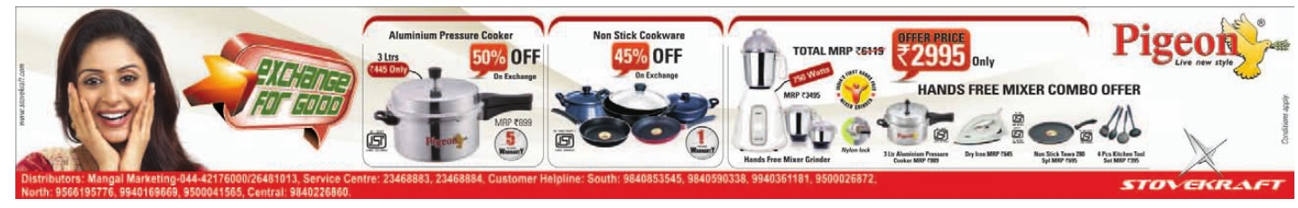 Kitchen Appliances Shops In Coimbatore