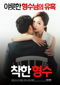 Nonton Movie Online Nice Sister In-Law (2016)