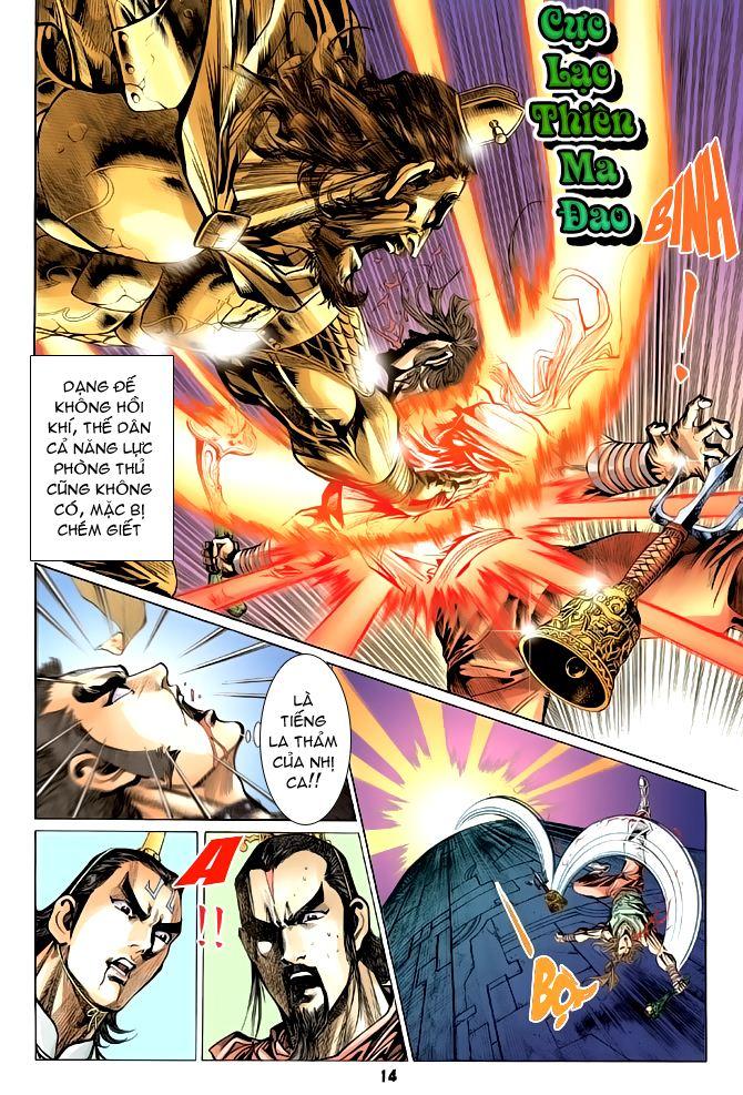 Đại Đường Uy Long chapter 55 trang 14