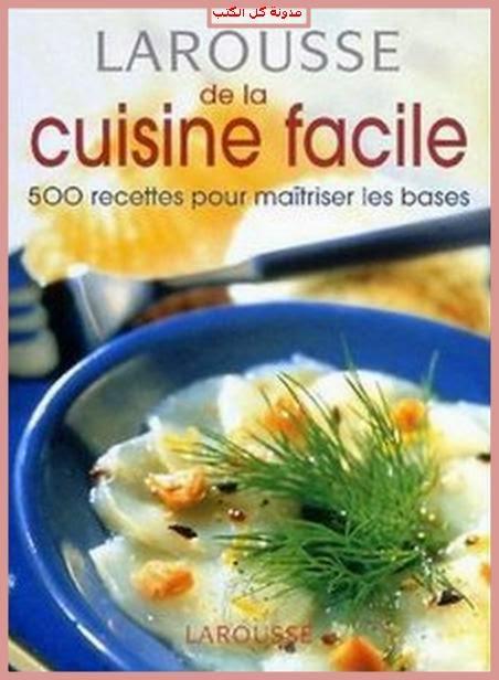 Larousse de la cuisine facile 500 recettes pour - Larousse de la cuisine ...