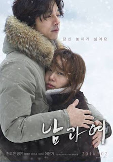 SINOPSIS Tentang A Man and A Woman (Film Korea Febuari 2016)