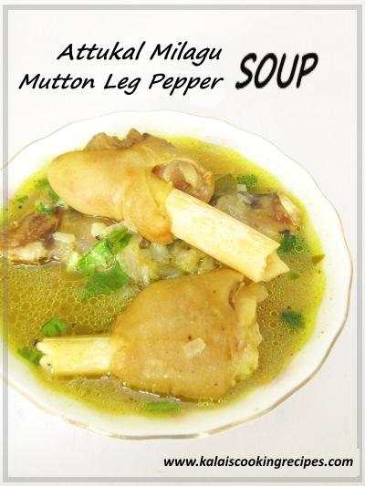 attukal soup