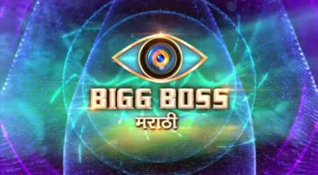 Bigg Boss on Colors Marathi Show Wiki Plot,Contestant List,Timing,Host