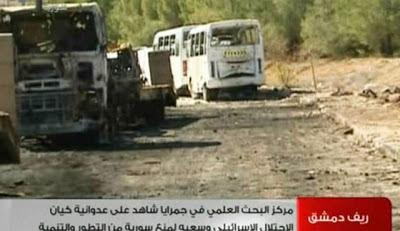 la proxima guerra ataque israel siria centro investigacion militar jamraya