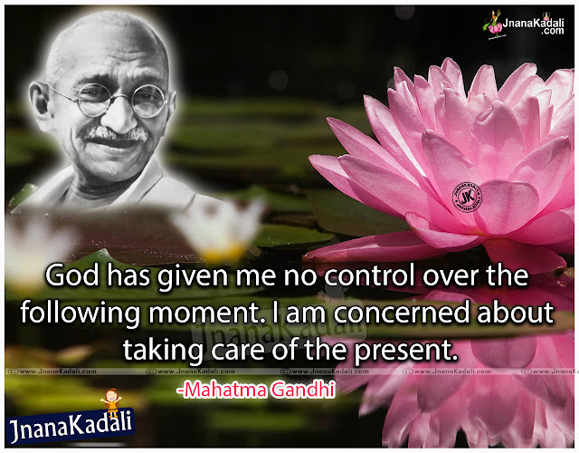 Here is a Telugu Language nice Inspiring Gandhi Sayings about Everything possible, Nice Telugu Language Life Quotations and Messages Free, Popular Gandhiji Telugu Quotes and Messages, Simple Life Sayings and Nice Thoughts Wallpapers, Telugu  Mahatma Gandhi Inspiring Pics, Telugu Gandhiji Wallpapers with Telugu Quotations,