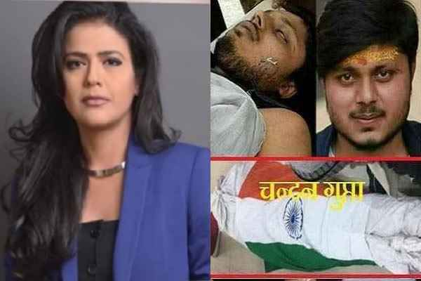 aajtak-anchor-sweta-singh-reaction-on-kasganj-tiranga-yatra-attack